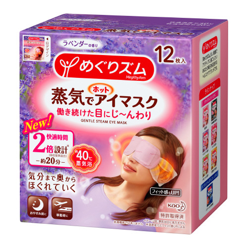 ※※※めぐりズム 蒸気でホットアイマスク ラベンダーの香り [12枚入]