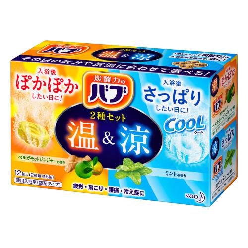 バブ 温&涼2種セット ベルガモットジンジャーの香り&ミントの香り [12錠入]