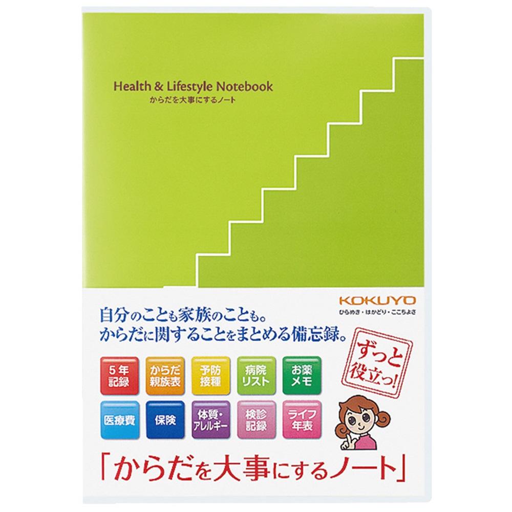 大事にするノート LES−H101