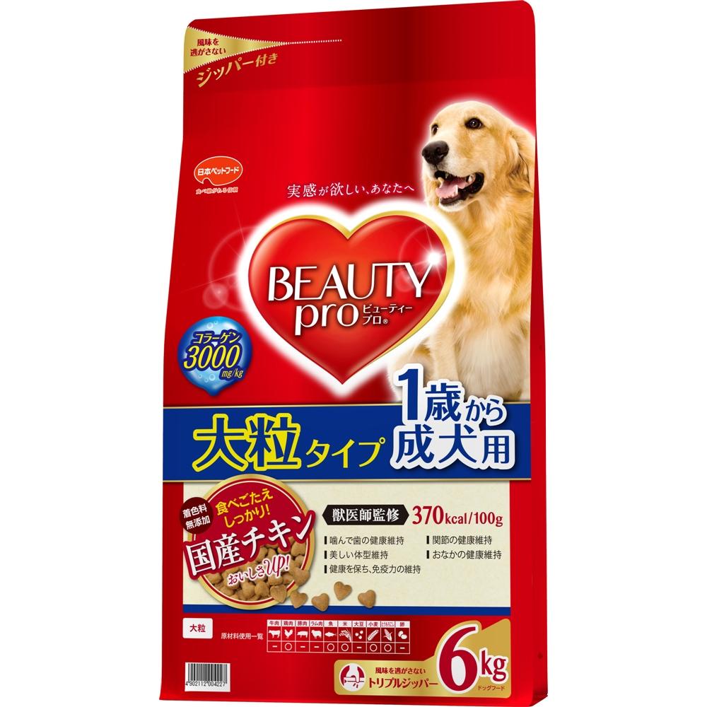 ビューティープロ 成犬用大粒 6kg