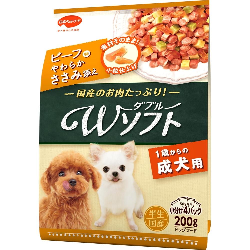 ※※※ビタワン君のWソフト 成犬用 お肉を味わうビーフ味粒・やわらかささみ入り200g
