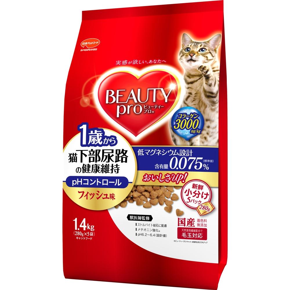 ビューティープロ 猫下部尿路の健康維持1歳から おいしいフィッシュ味1.4kg