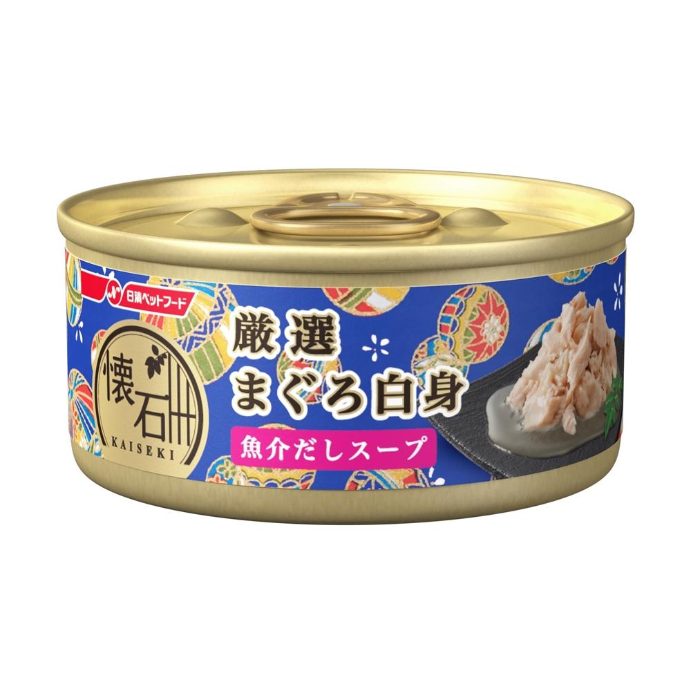 懐石缶 厳選まぐろ白身 魚介だしスープ 60g