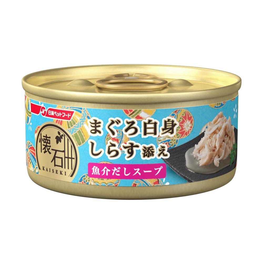 ※※※懐石缶 まぐろ白身 しらす添え 魚介だしスープ 60g