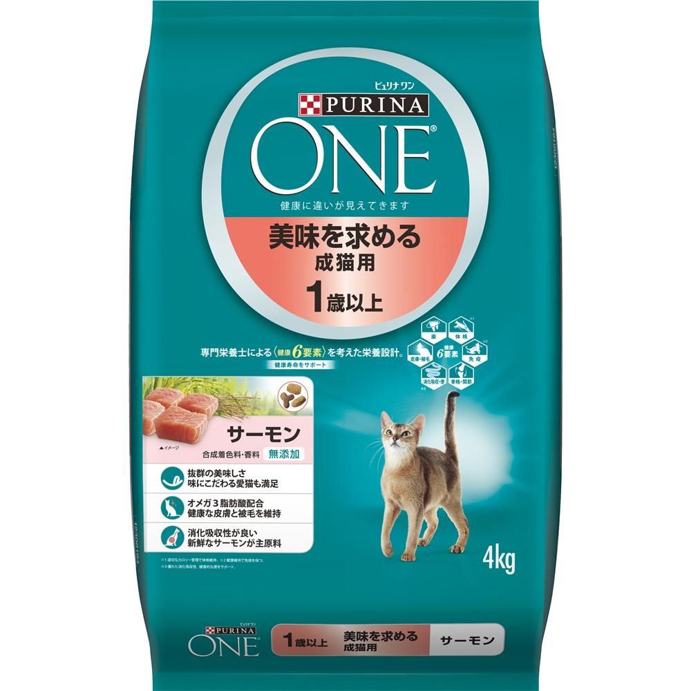 ピュリナワンCAT 美味成猫サーモン 4kg