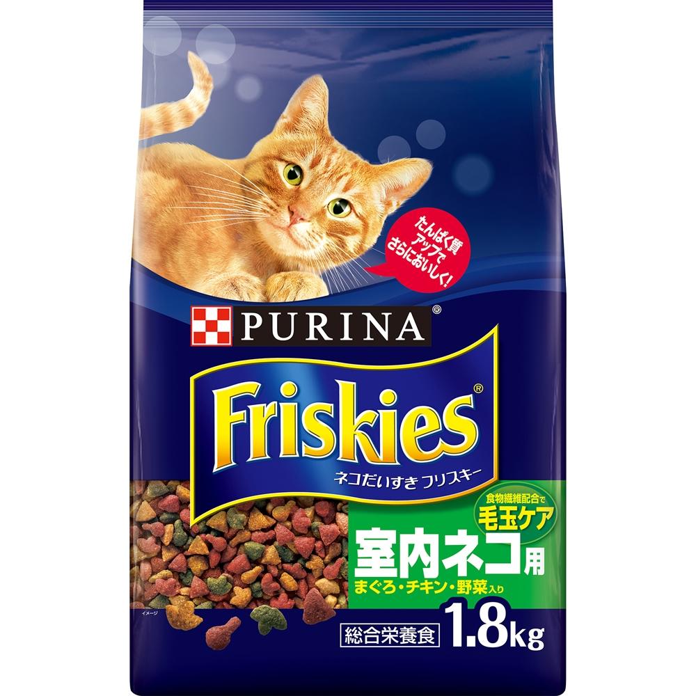 フリスキードライ室内ネコ用 1.8kg