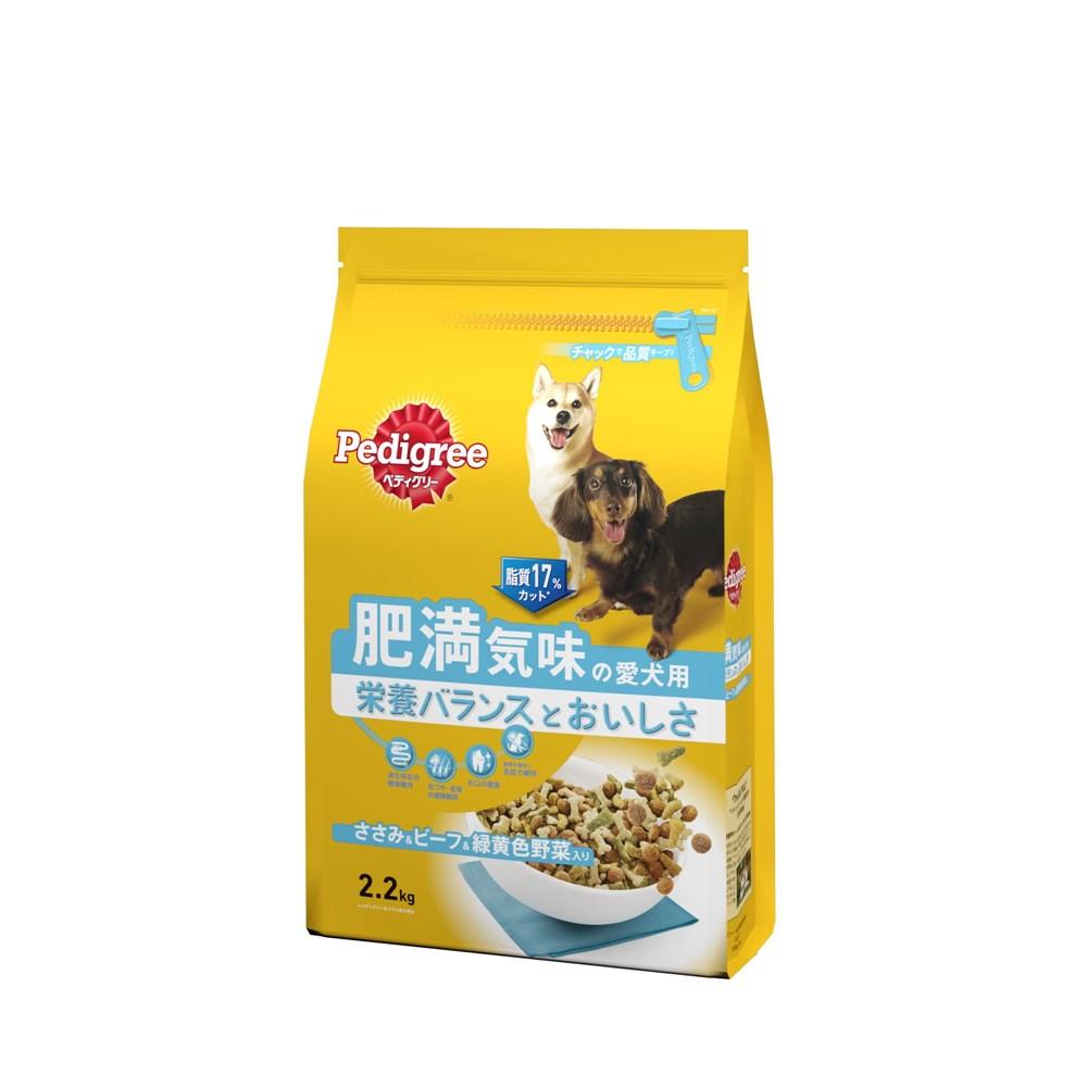 ペディグリードライ 肥満気味の愛犬用 ささみ&ビーフ&緑黄色野菜入り 2.2kg