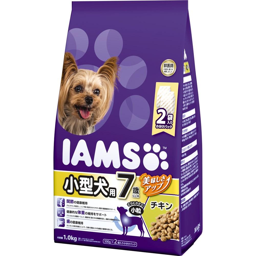 アイムス 7歳以上用 小型犬用 チキン 小粒 1kg