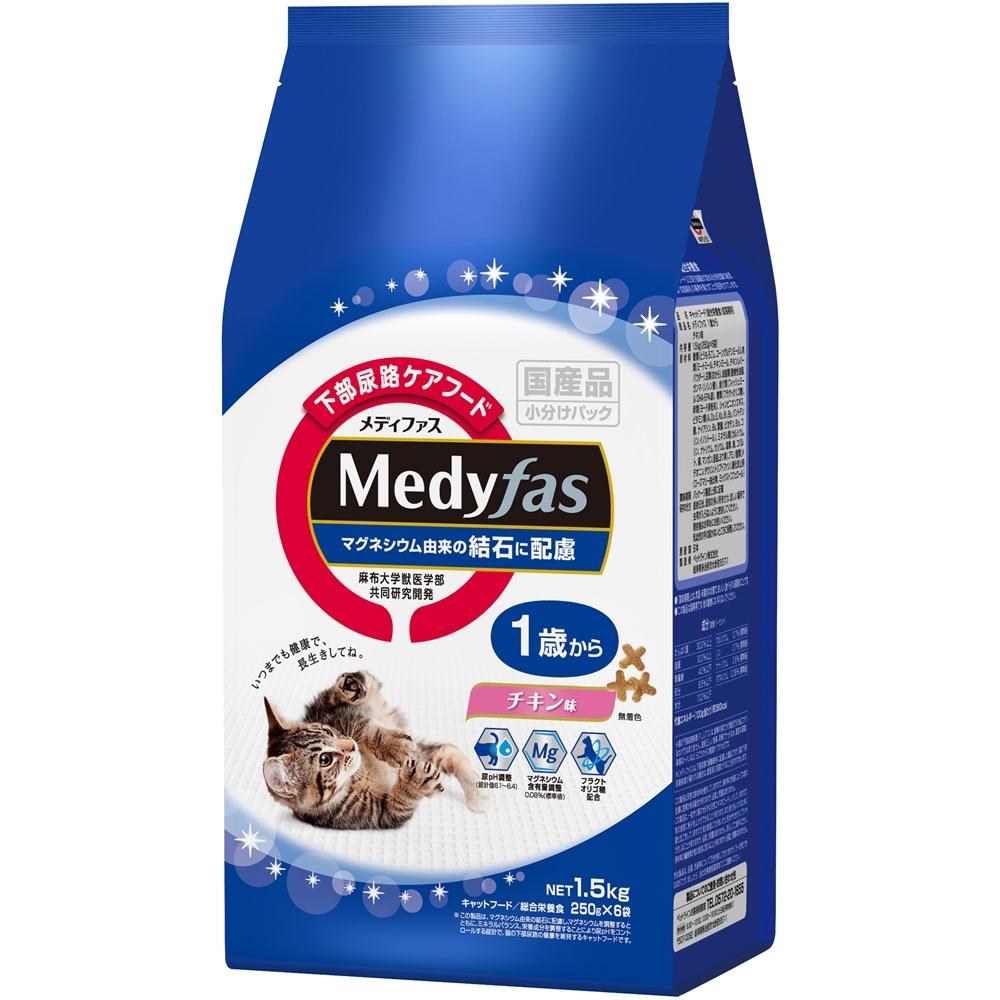 メディファス 1歳からの成猫用 チキン味 1.5kg