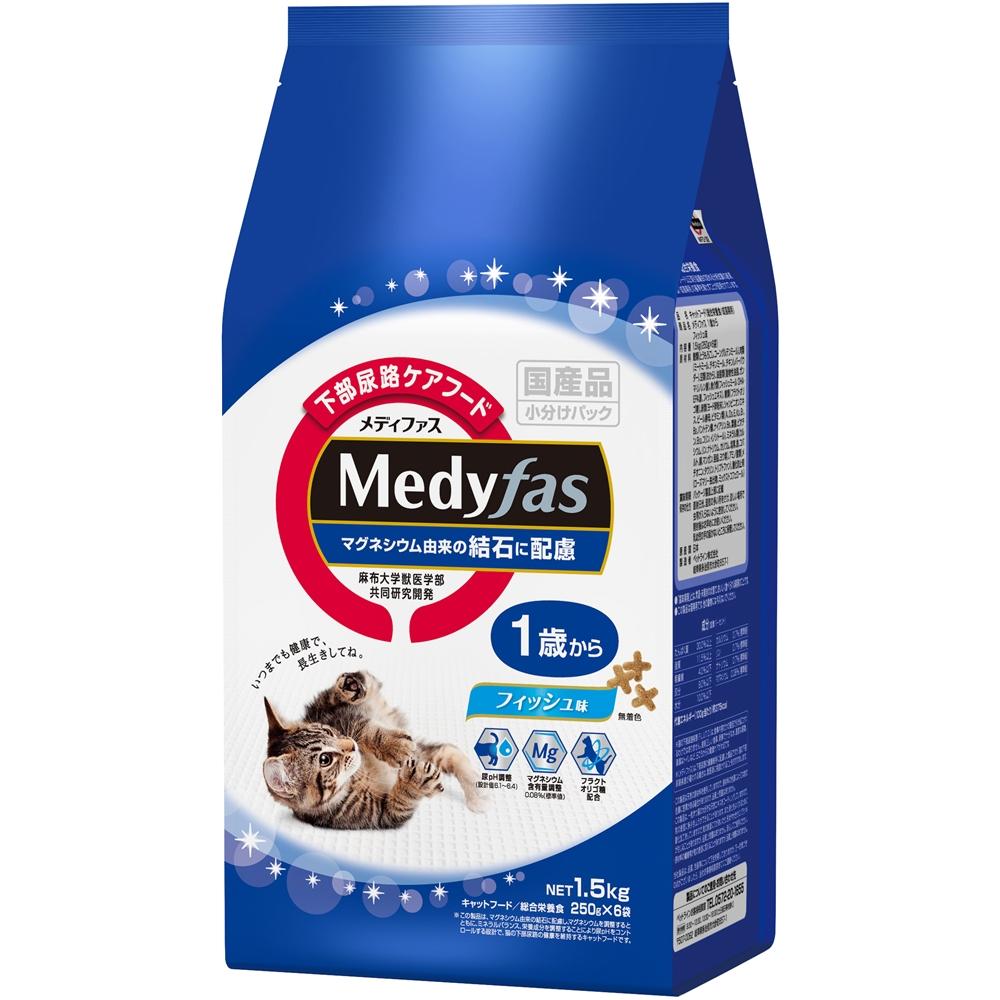 メディファス 1歳からの成猫用 フィッシュ味 1.5kg
