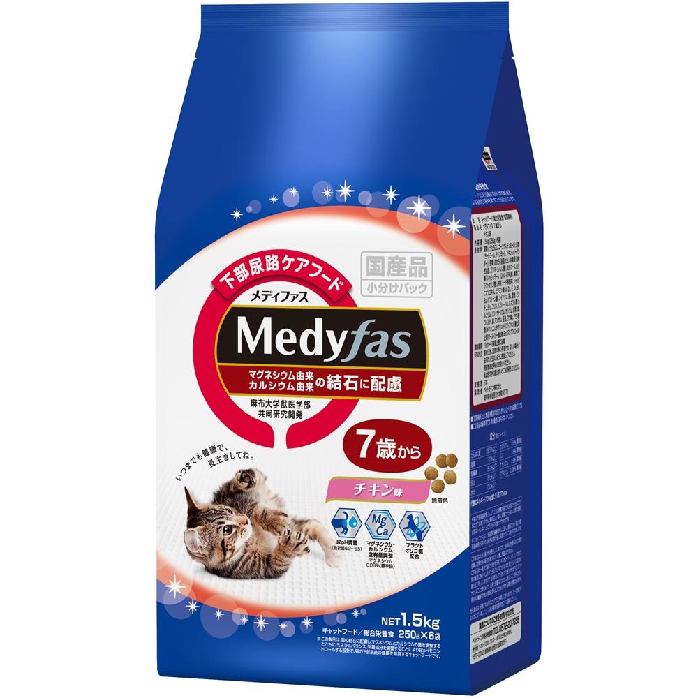 メディファス 7歳からのシニア猫用 チキン味 1.5kg