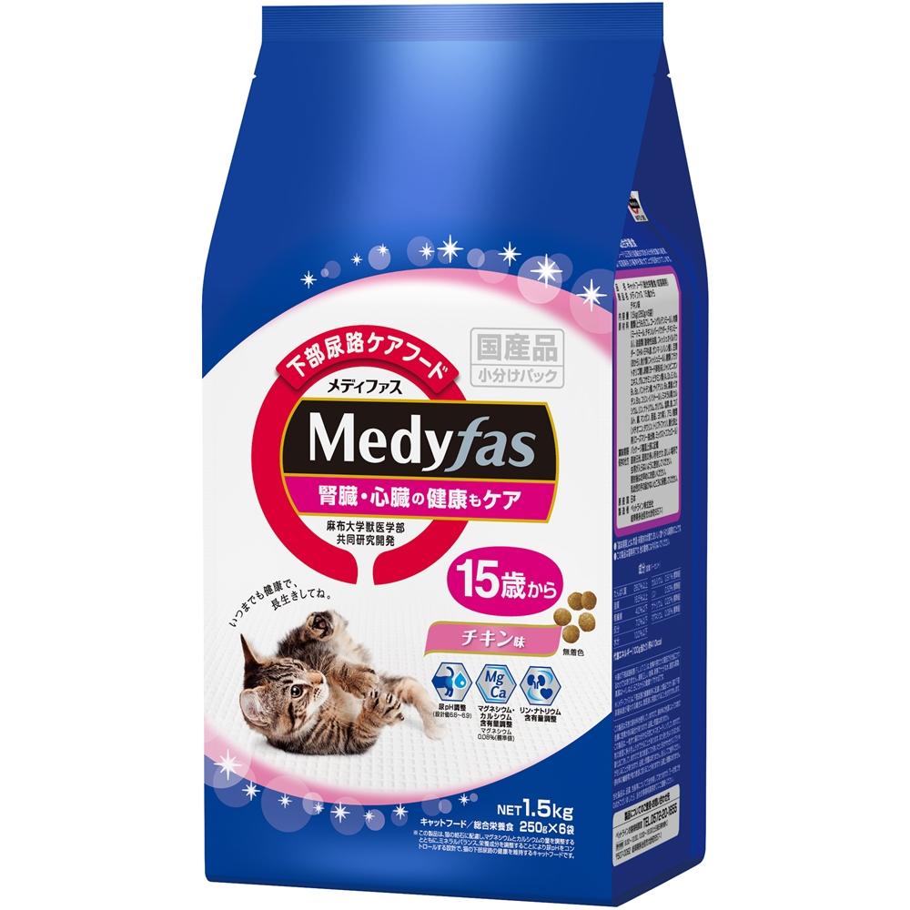 メディファス 15歳からのシニア猫用 チキン味 1.5kg