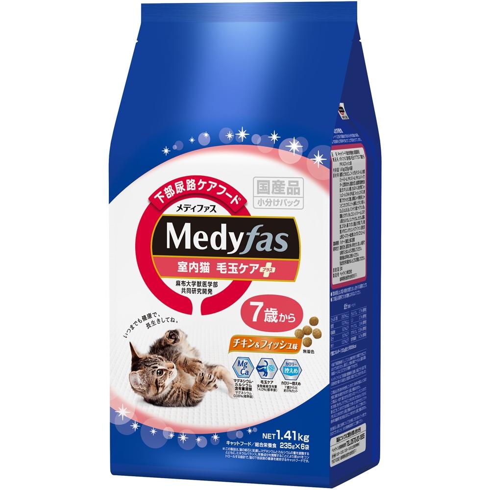 メディファス 室内猫毛玉ケアプラス 7歳からのシニア猫用 チキン&フィッシュ味 1.41kg