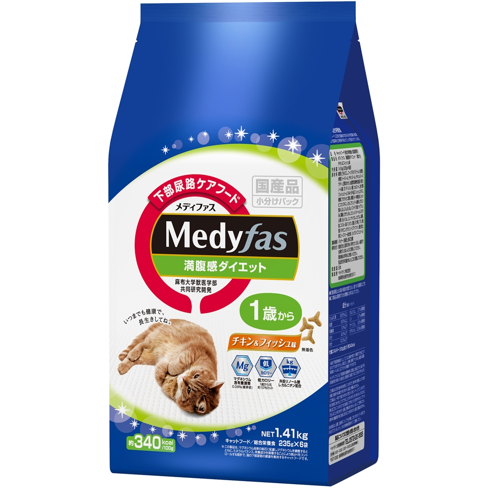 メディファス 1歳からの満腹感ダイエット  チキン&フィッシュ味 1.41kg