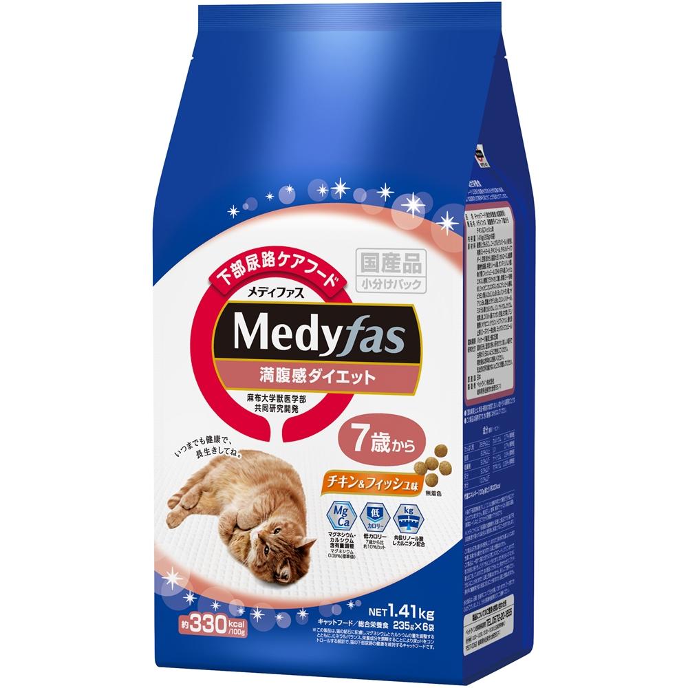 メディファス 7歳からの満腹感ダイエット チキン&フィッシュ味 1.41kg