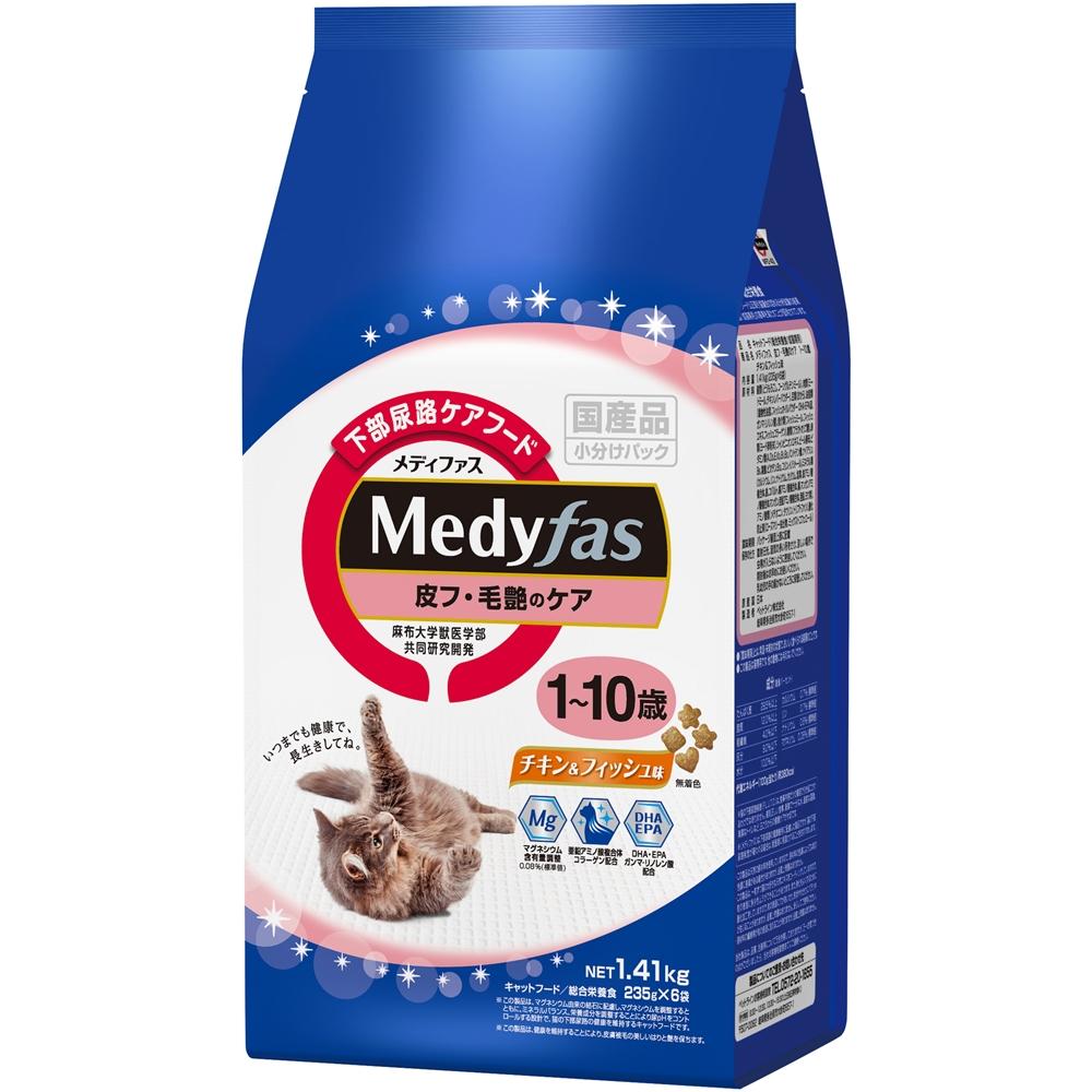 メディファス 1歳〜10歳までの皮膚・毛艶のケア チキン&フィッシュ味 1.41kg
