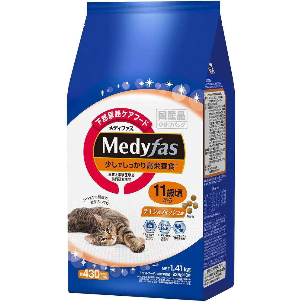 メディファス 少しでしっかり高栄養食 11歳頃からのシニア猫用 チキン&フィッシュ味 1.41kg
