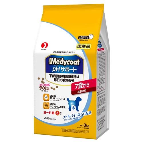 メディコート pHサポート 高齢犬用 3kg