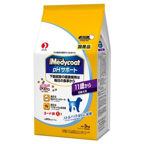 メディコート pHサポート 老齢犬用 3kg