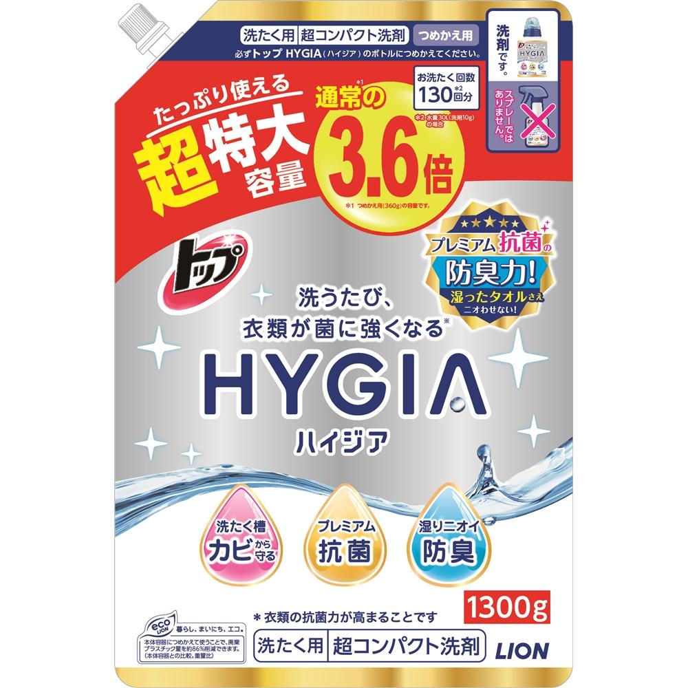 ※※※トップHYGIA 超特大詰替 1300g