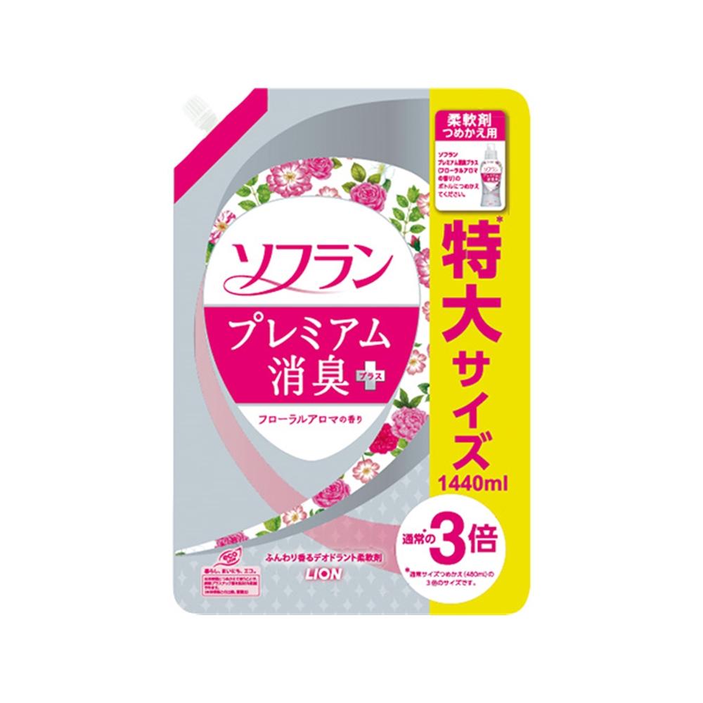 香りソフラン プレミアム消臭プラスフローラルアロマの香り特大つめかえ用1440ml