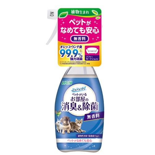 お部屋の消臭&除菌 無香料本体 350ml