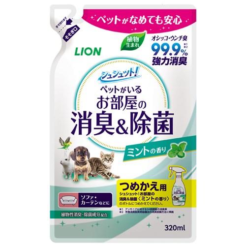 お部屋の消臭&除菌 ミント香り詰替 320ml
