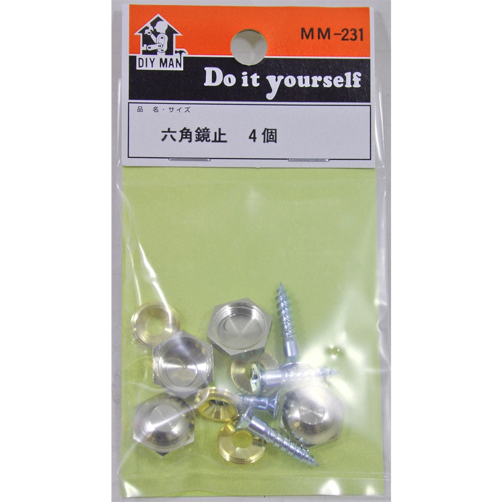 六角鏡止 MM231