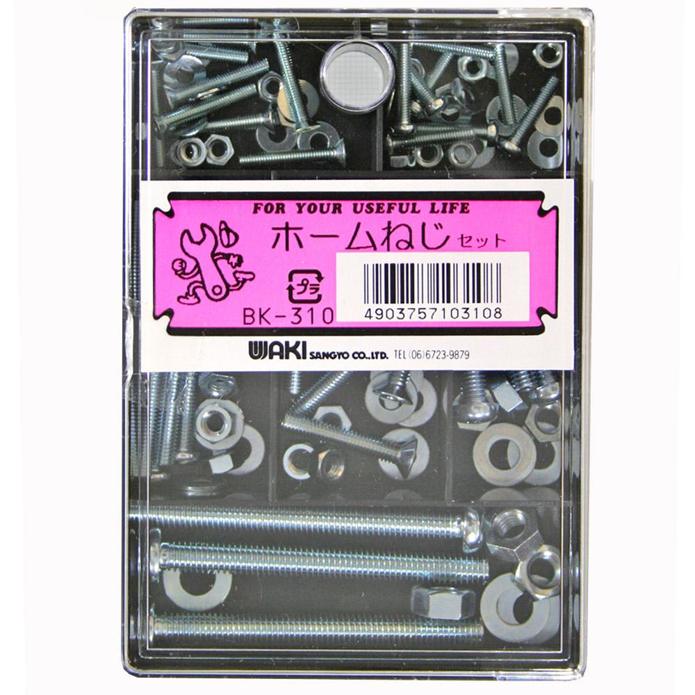 ホ−ムネジセット BK−310
