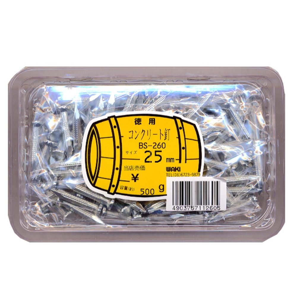 徳用コンクリート釘 BS−260 500G 9X25MM