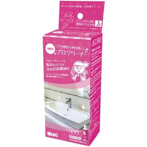 洗面用クリーナー CLN001 40ml