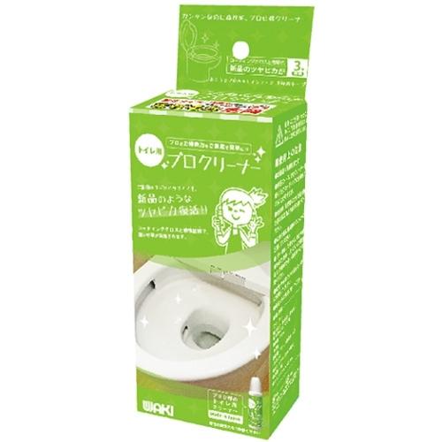 トイレ用クリーナー CLN003 50ml
