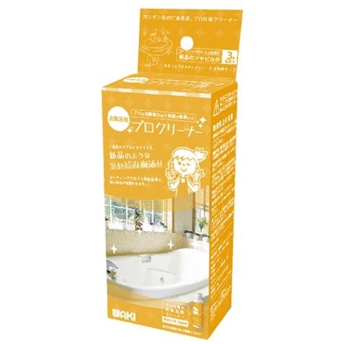 お風呂用クリーナー CLN004 40ml