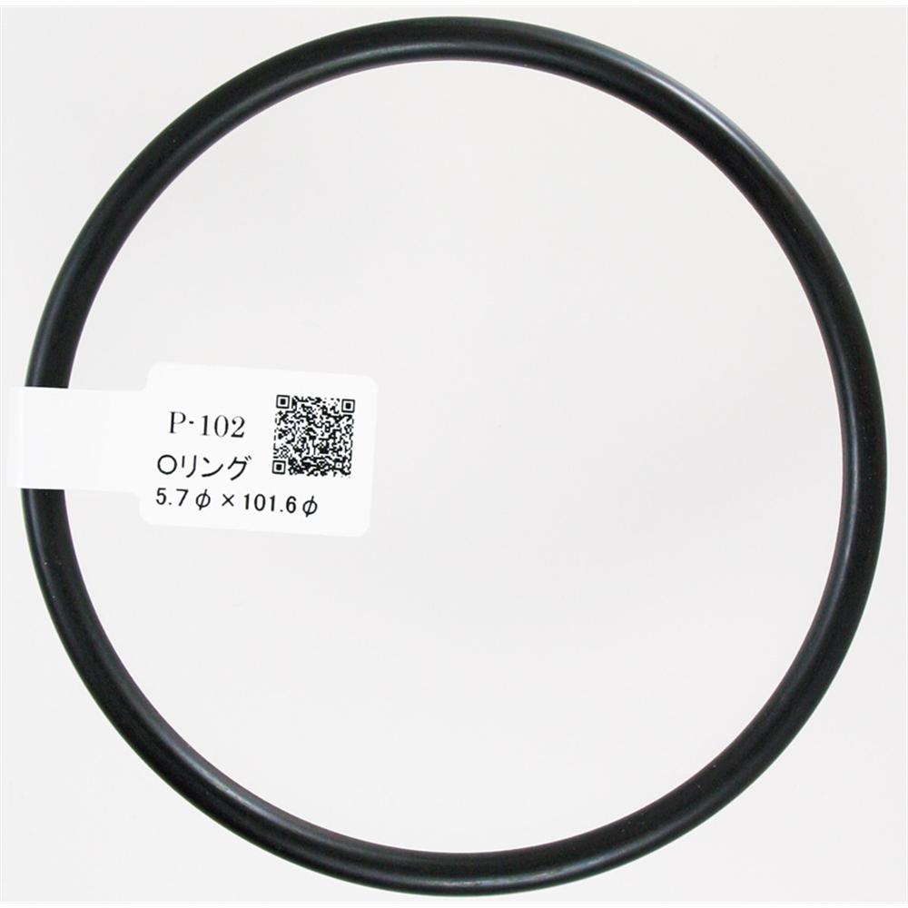 Oリング P−102