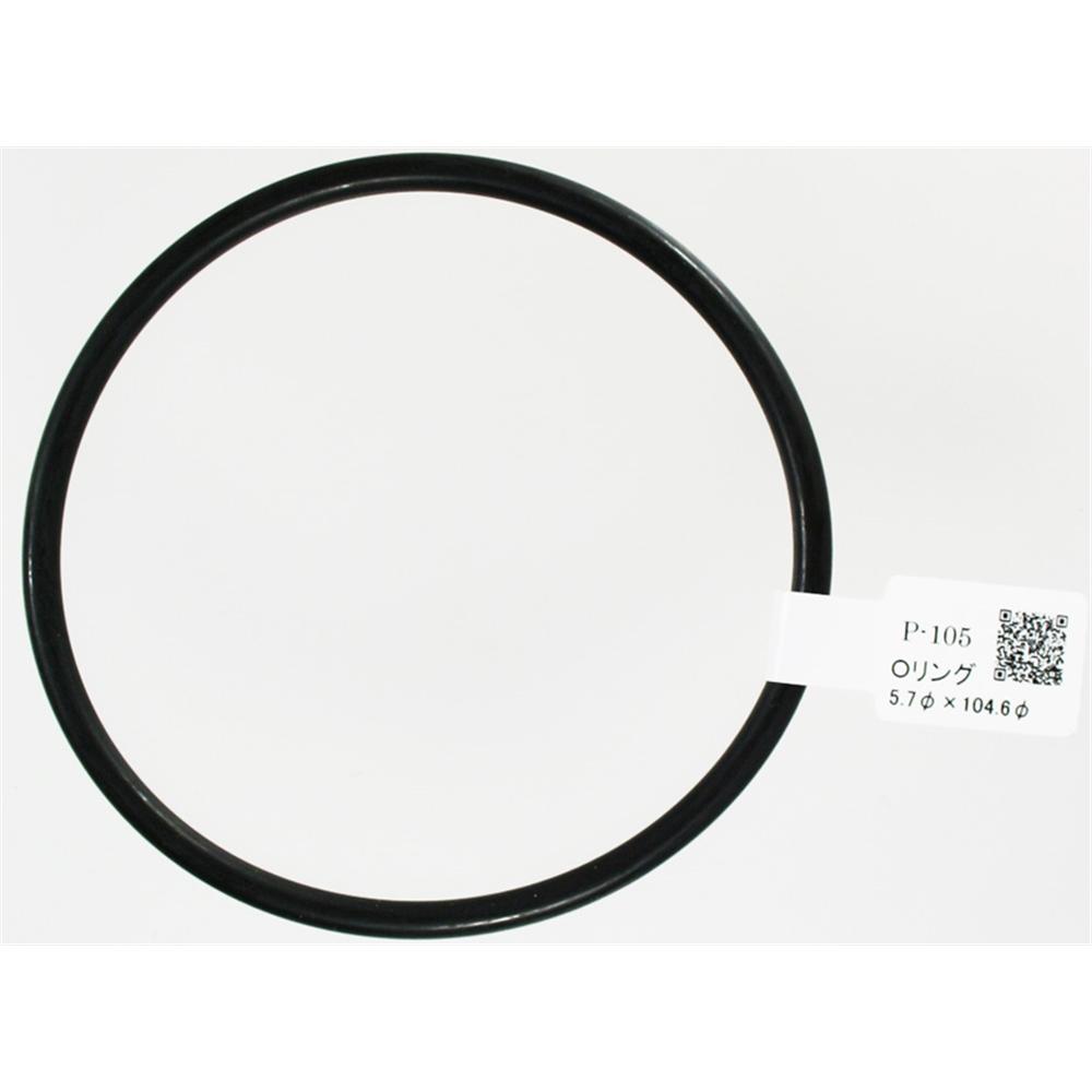 Oリング P−105