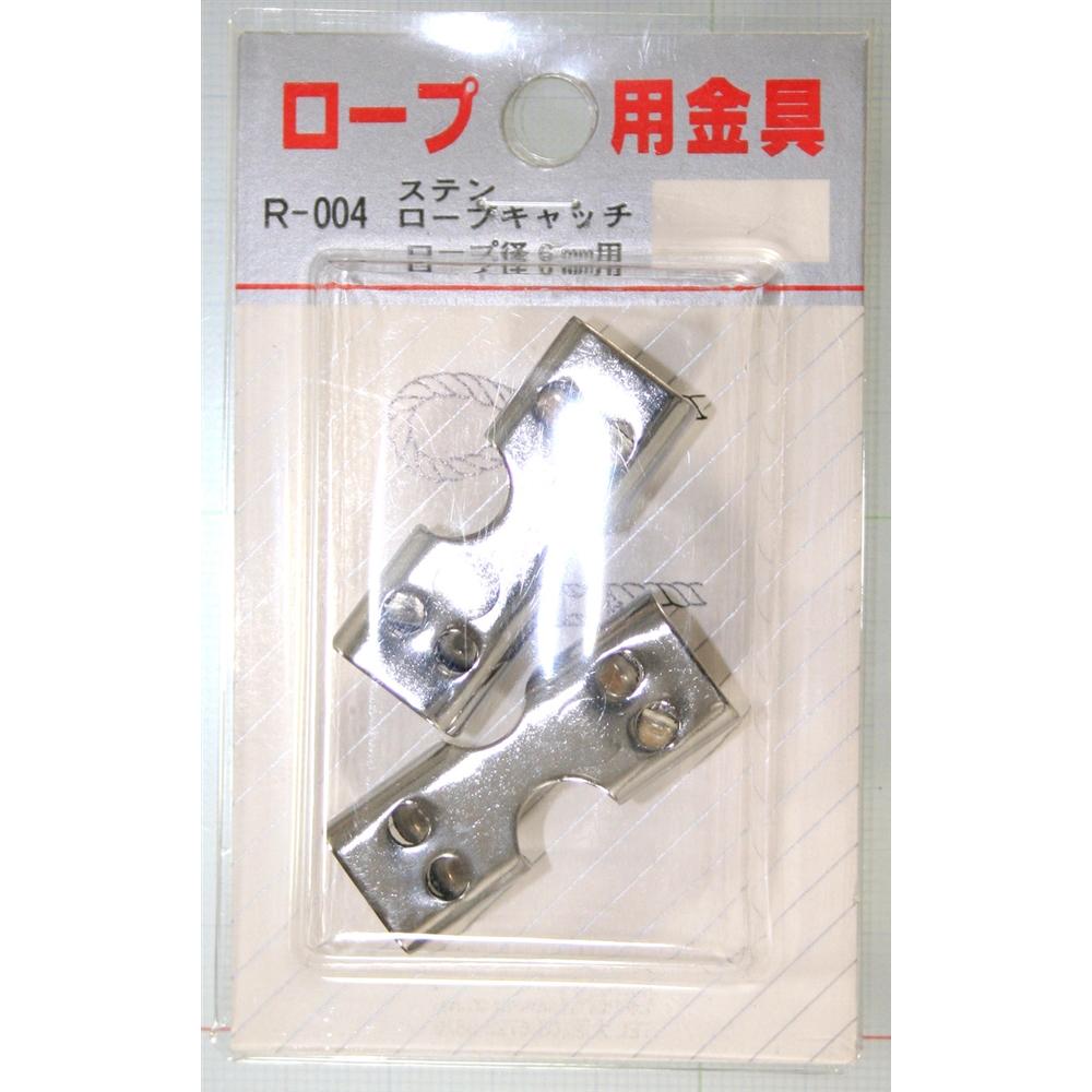 ステンロープキャッチ R−004 6MM用