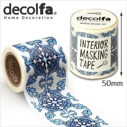 マスキングテープ 50mm タイル/ブルーB