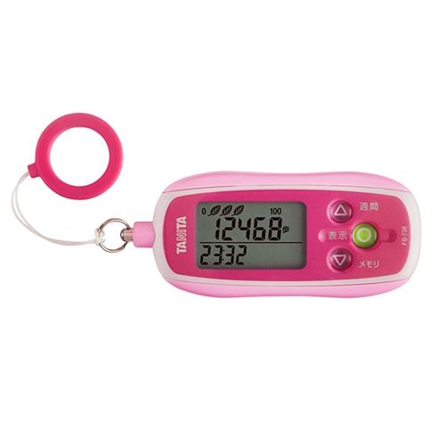 3Dセンサー搭載歩数計[防犯ブザー付き] ピンク