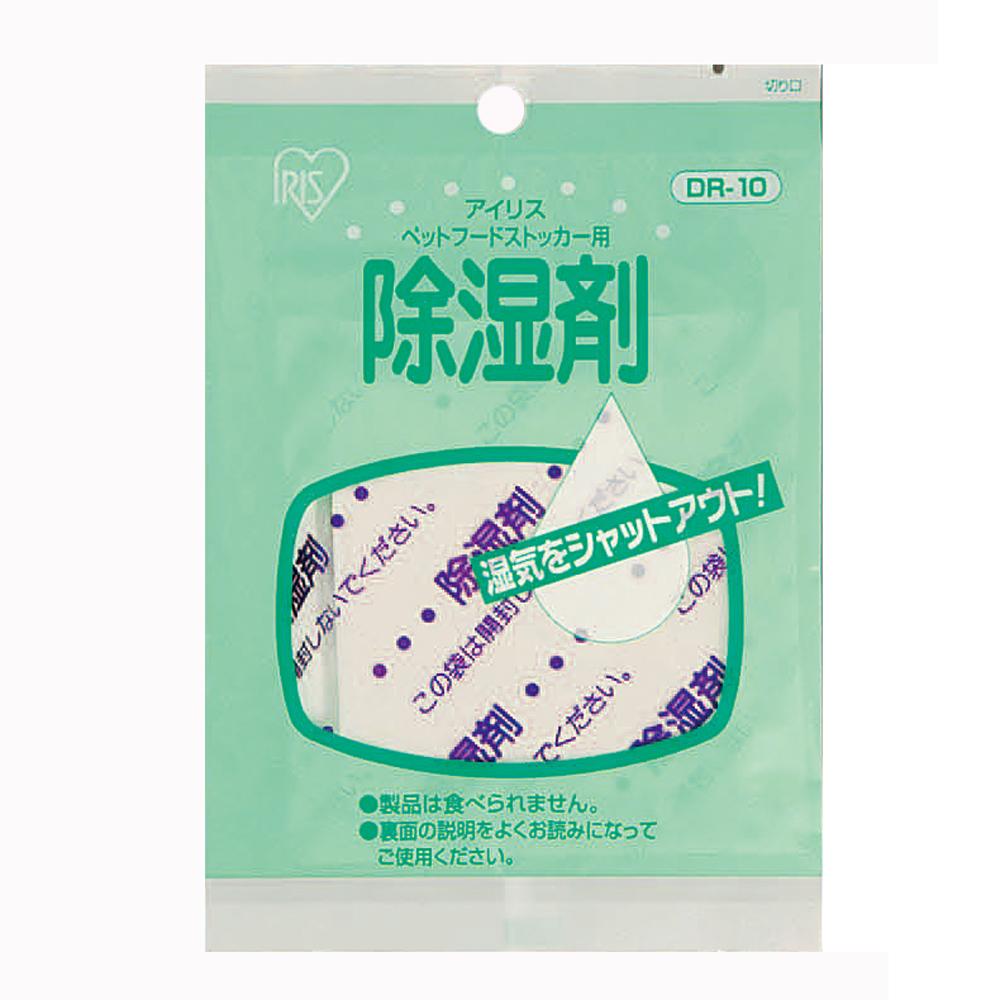 ペットフードストッカー 除湿剤 DR−10