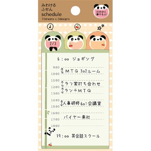 みわける付箋 M03646(ぱんだ)