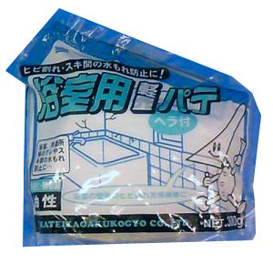 浴室軽量パテ 300g