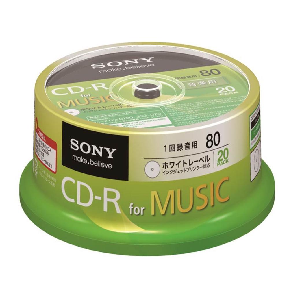 音楽用CDR 20CRM80PWP