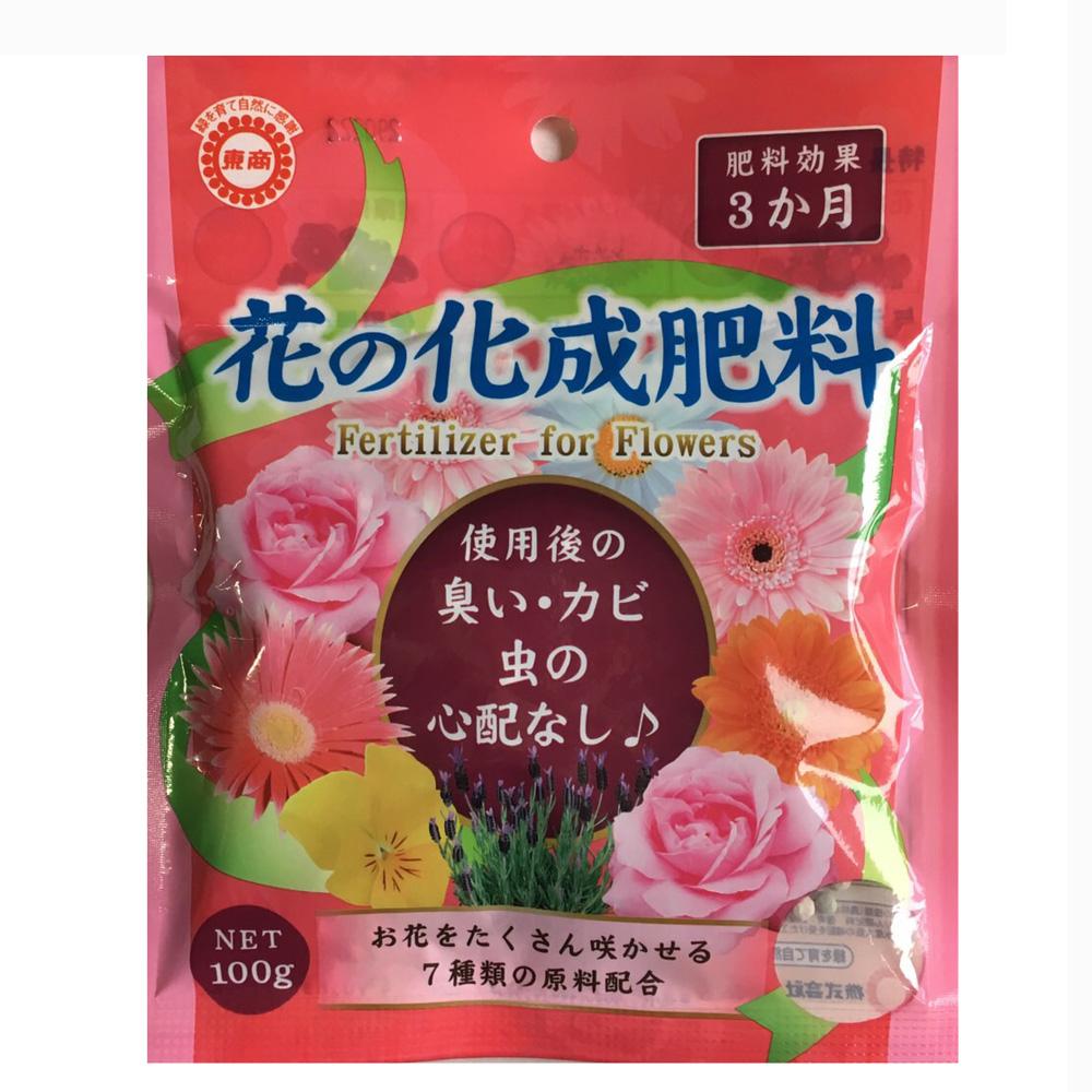 花の化成肥料 100g