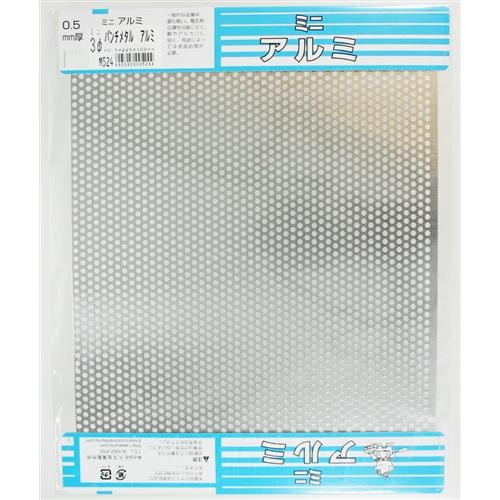 ミニパンチ アルミ M524 3X0.5X225X300MM