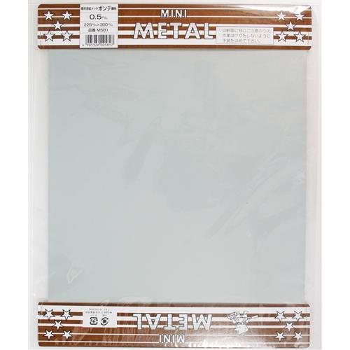 ミニ平板 ボンデ鋼板 M581 0.5×225×300MM