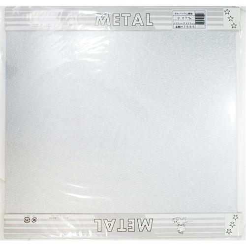 ガルバリウム鋼板 H7595 0.27X455X455MM