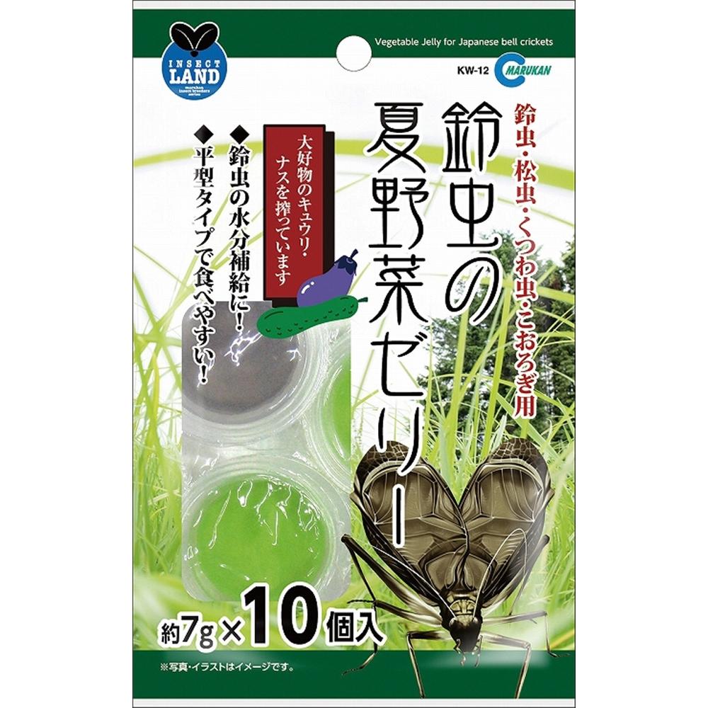 鈴虫の夏野菜ゼリー 7g