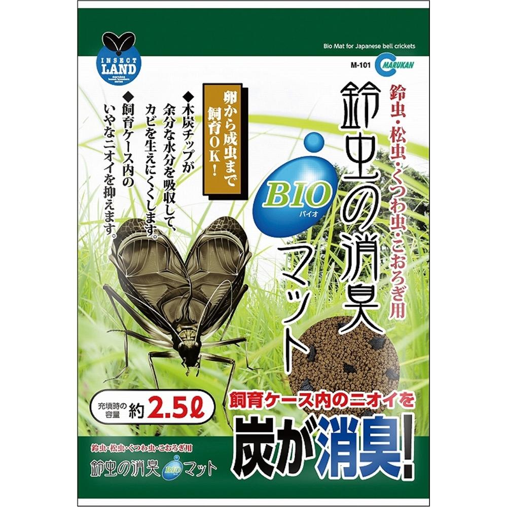 鈴虫専用バイオマット 2.5L