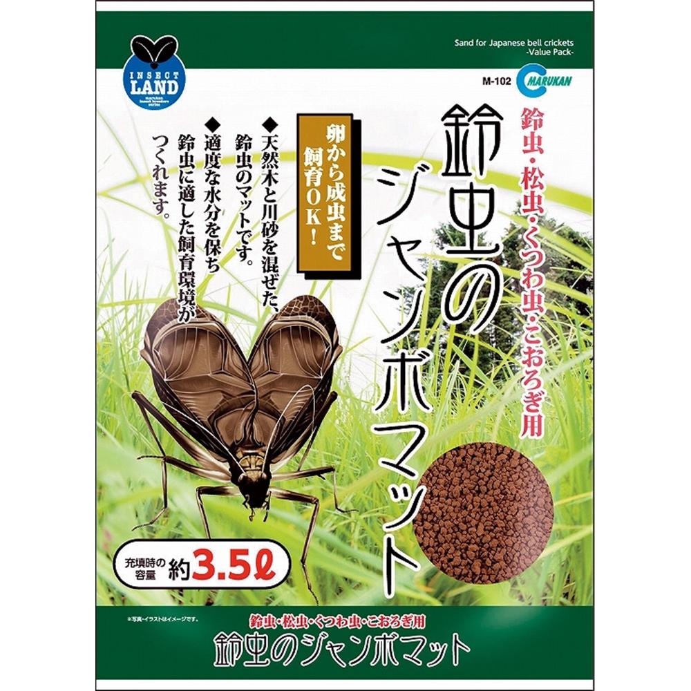 鈴虫のジャンボマット 約3.5L