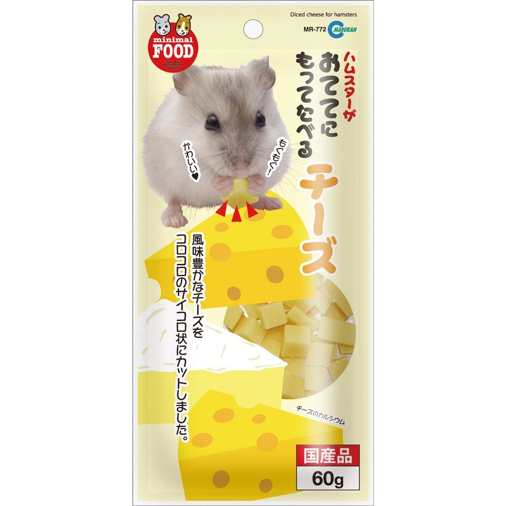 おててにもってたべるチーズ 60g